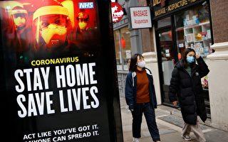 传染病专家:英全国封锁措施不起作用