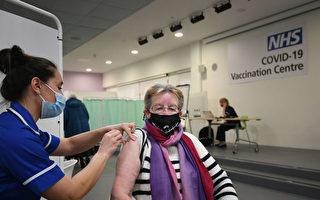 英國大規模疫苗接種本週開始