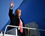 川普总统离任前夕 新泽西州数人获赦免
