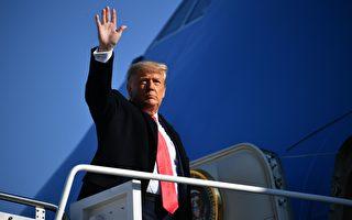 川普總統離任前夕 新澤西州數人獲赦免