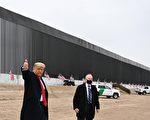 組圖:川普前往德州阿拉莫視察美墨邊境牆