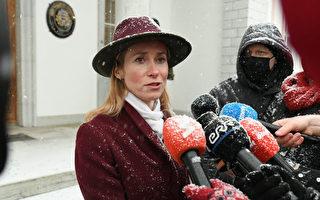 爱沙尼亚43岁反对党主席 将成为首位女总理