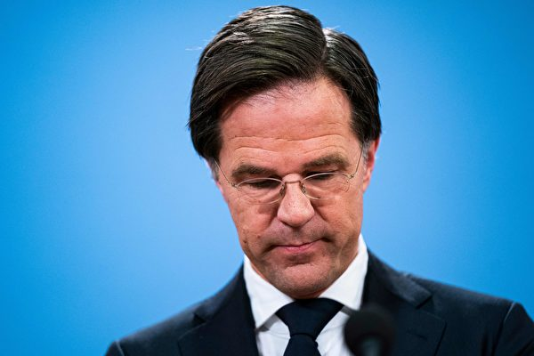 組圖:兒童福利政策錯誤 荷蘭首相提出辭職