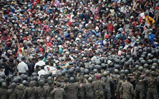 大量洪都拉斯非法移民入危地马拉 将赴美