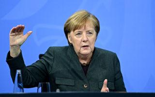 德國強封鎖延至二月中旬 必須戴醫用口罩