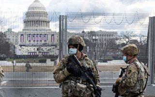 【名家专栏】世界关注美国精英对美发动战争