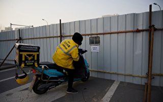 北京南郊腫瘤醫院停診 東西城檢測現陽性病例