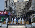 【獨家】上海流調報告為何不提染疫源頭