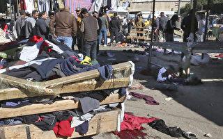 伊拉克突發兩起自殺炸彈客襲擊 逾32人死