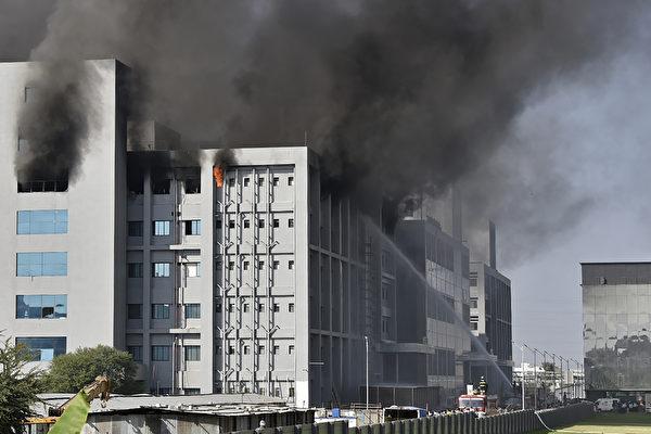 組圖:印度疫苗製造廠發生火災 至少5人死亡