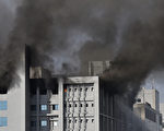 【疫情1·21】全球最大疫苗生产设施起火烧死5人