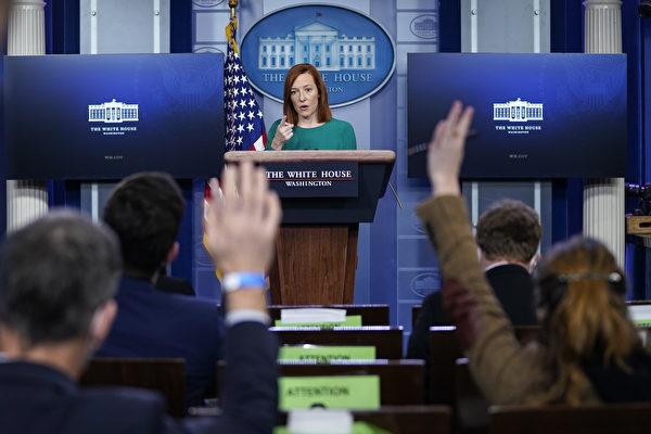 【重播】白宫谈对华政策:寻应对挑战新策略