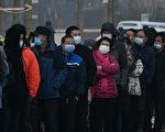 吉林通化现死亡病例 北京大兴开始第二轮检测