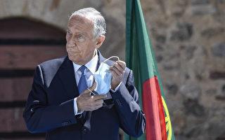 【疫情更新1·11】葡萄牙總統染疫