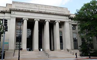 瞞報中國資金 MIT華裔教授被捕