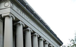 MIT教授陳剛被控4項罪名