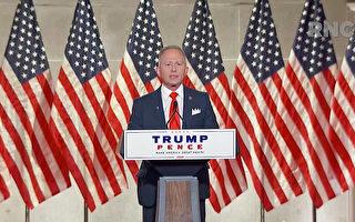 新泽西联邦众议员范德鲁拟阻止选举人团结果