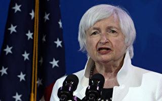美参议院确认詹妮特·耶伦为财政部长