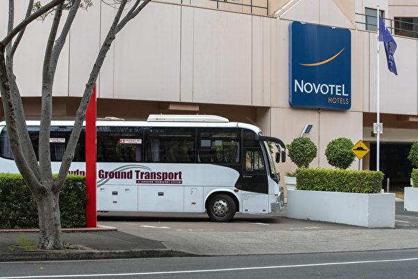 悉尼一家隔离酒店