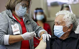聖地亞哥縣75歲以上老人可開始疫苗接種