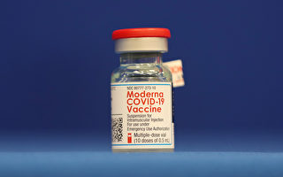 橙縣衛生署:關於莫德納疫苗的更新