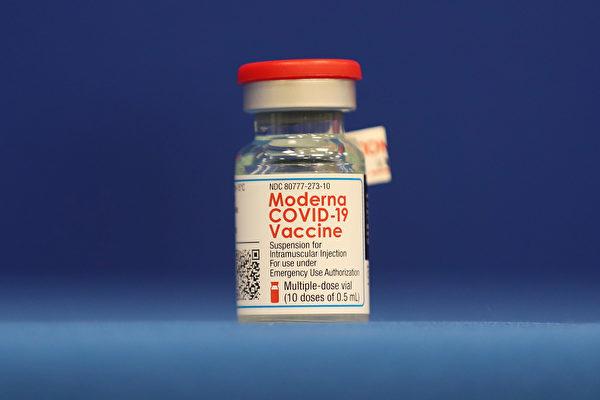 圖為莫德納(Moderna)疫苗。 (Joe Raedle/Getty Images)