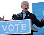拜登乔州集会 为民主党参议员候选人助选