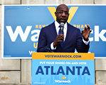 乔州决选 民主党称拿下一席 另一组胜负未定