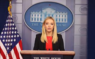 白宮譴責暴力 承諾有序進行權力移交