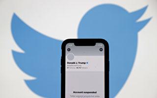 拜登团队想接手川普总统粉丝 被推特拒绝
