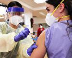 密歇根1.19万疫苗损坏 加州吁暂停接种