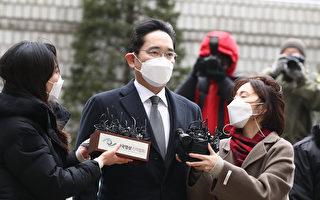 行贿总统亲信案重审 三星李在镕当庭羁押入狱