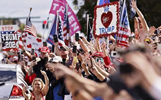 川普支持者:美正在发生一场意识形态战争