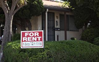 洛橙县地区房租去年涨幅创10年新低