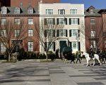 拜登接受白宫提议 就职前夜入住布莱尔宫