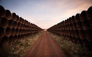 TC Energy公司停止输油管道工作 将裁员千人
