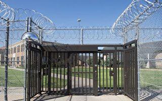 拜登就職前夕 聯邦監獄全面封鎖