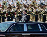 周曉輝:北京發動員令備戰 美國警告勿用核武