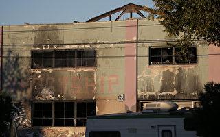 幽靈船火災案被告阿爾米納認罪 將於3月宣判