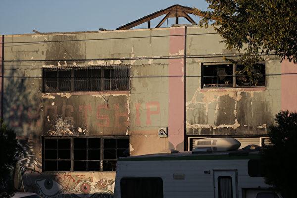 幽灵船火灾案被告阿尔米纳认罪 将于3月宣判