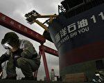 美媒:中国石油巨头或面临被美除牌风险