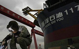 美媒:中國石油巨頭或面臨被美除牌風險