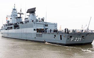 中共擴張引關注 德國擬派巡防艦訪日韓澳