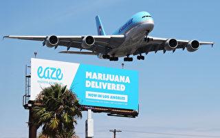 法官裁定撤加州州际公路大麻广告牌