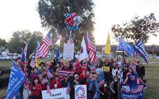 民眾籲在1月6日參加各地挺川集會