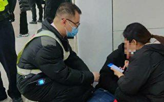 染疫?上海地鐵發生多起市民隨地倒事件
