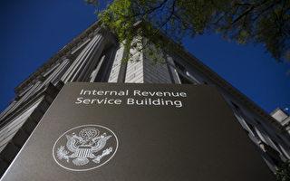 美政府用預付借記卡發放紓困金 本週已開始