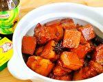 【美食天堂】紅燒肉的做法~入口即化!
