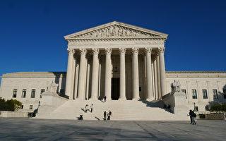 組圖: 美國聯邦最高法院