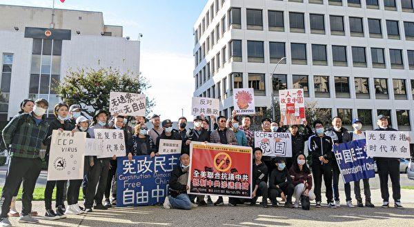 洛杉矶华人敦促拜登政府抵制中共渗透